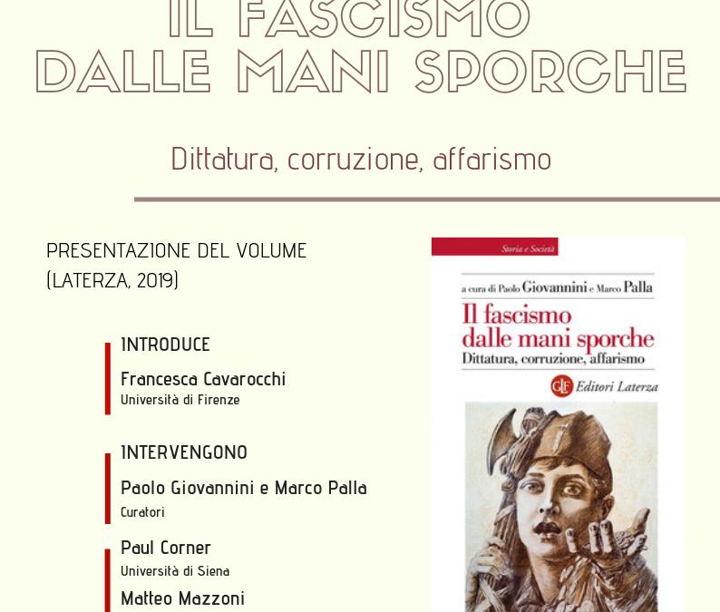 """Presentazione del volume: """"Il fascismo dalle mani sporche"""""""